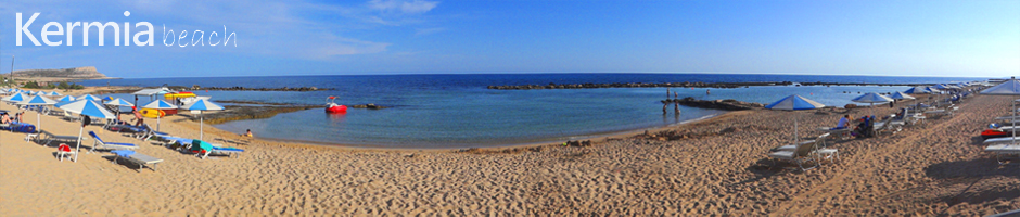 Cyprus beaches ayia napa kermia beach