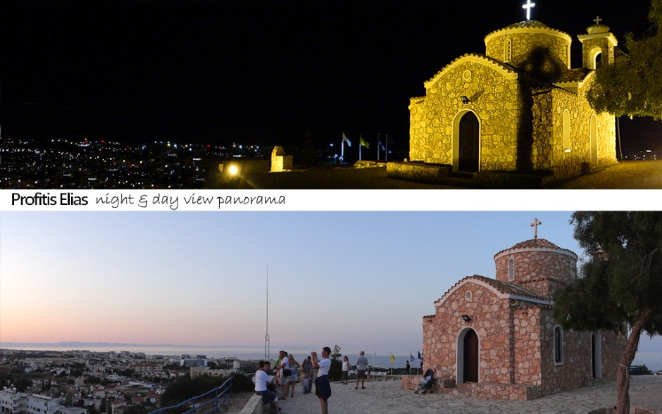 Profitis Elias Night and Day View Panorama